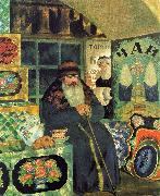 Boris Kustodiev Merchant Chest Maker oil painting picture wholesale