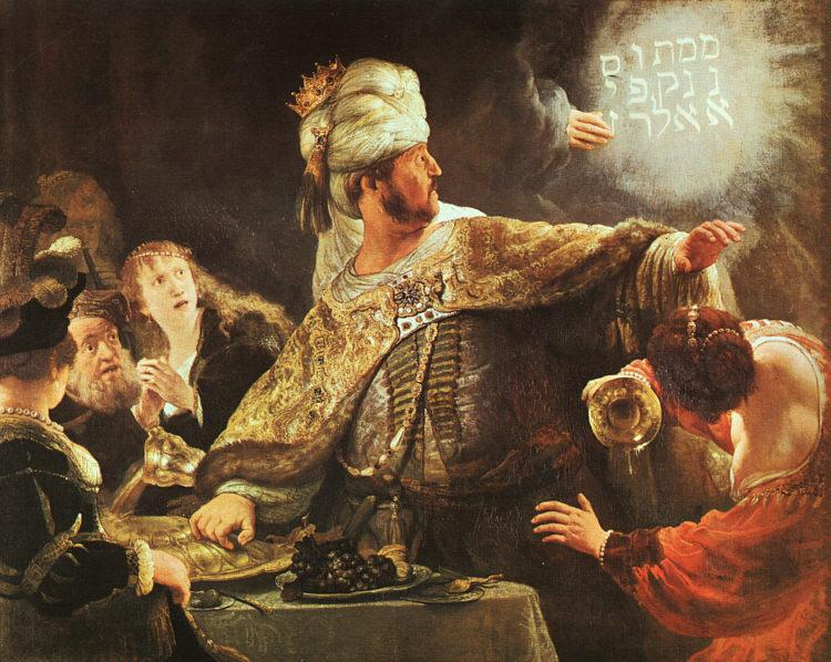 Rembrandt Belshazzar's Feast France oil painting art